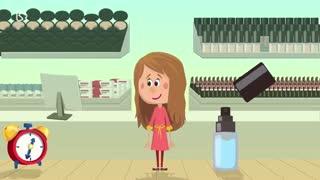 مجموعه انیمیشین روشنا - کرم مرطوب کننده