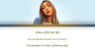 متن آهنگ Here I Am از Taeyeon