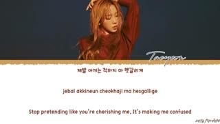 متن آهنگ LOL از Taeyeon