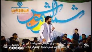 فوق العاده زیبا و تاثیر گذار | ماجرای شفای محمد امیر توسط امام رضا