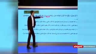 کنکور تو ایران به این راحتیه!!؟؟
