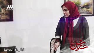 میکس محشر و عاشقانه ستایش 3  با آهنگ شادمهر  عقیلی ( پیشنهادی )