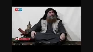 پایان ابوبکر البغدادی به روایت باجناق وی /      isis