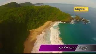 جزایر دی نورونیا در برزیل، جزایری زیبا در قلب اقیانوس اطلس - بوکینگ پرشیا