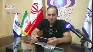 مفقود شدن مدارک در عراق و تروریست خواندن وی در اعتراض های عراق