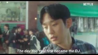 فیلم کره ای Tune in for Love با زیرنویس انگلیسی