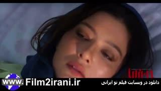 دانلود فیلم جن زیبا|جن زیبا|نورگل یشیلچای|فیلم جن زیبا