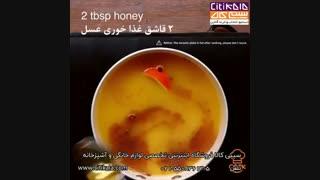 نوشیدنی گرم پرتقال- سیتی کالا