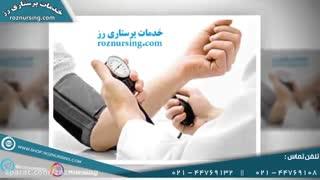 اجاره تجهیزات پزشکی با قیمت ارزان