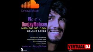 Remix Mehrad jam - Delamo Bordi Dj Mohsen  مهراد جم دلمو بردی ریمیکس دیجی محسن تریبال Deejay Mohsen