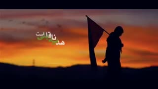 کلیپ مداحی به مناسبت پیاده روی به حرم مطهر ثامن الحجج(ع)