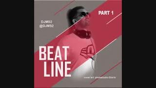 پادکست جدید دیجی ام اس ۲ به نام بیت لاین ۰۱ , DJ MS2 – Beat Line 01