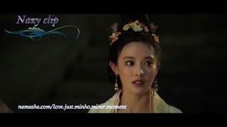 میکس سریال چینی خداحافظ پرنسس من +باصدای رضا بهرام+=-شهراده نامهربان قلب مرا شکستی -