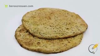 نان تافتون سبوس دار (مکانیزه) یوسف-به روز رسان