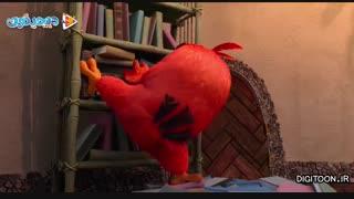 پرندگان خشمگین 2 - دوبله فارسی - The Angry Birds Movie 2