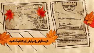 جشن آبانگان گرامی باد