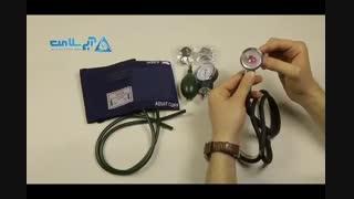 نحوه گرفتن فشار خون به وسیله فشار سنج عقربه ای