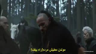 دانلود قسمت 1 از فصل 1 سریال دیدن See با کیفیت عالی و زیرنویس فارسی