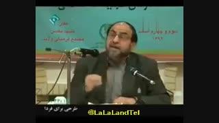سخنرانی استاد رحیم پور ارغدی...