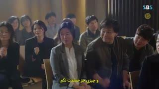 قسمت 12 سریال بی خانمان با زیرنویس فارسی