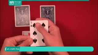 ترفند معروف اسانسور شیطان در شعبده بازی پاسور