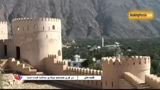 قلعه نخل بنایی شگفت انگیز در منطقه باطنه عمان - بوکینگ پرشیا