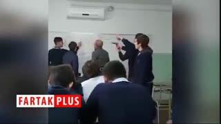 صحنهای وحشتناک در یکی از مدارس آرژانتین!