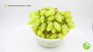انگور مِهره ی دستچین سیب سبز-به روز رسان