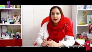 مصاحبه خانم دکتر پاک نیت (پزشک عمومی)، در خصوص تناسب اندام