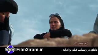 رالی ایرانی 2 قسمت 20|رالی ایرانی2قسمت بیستم