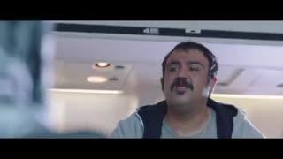 دانلود حلال و قانونی فیلم سینمایی ایرانی ما همه باهم هستیم