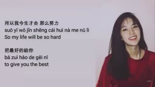 只是太爱你 / Zhi Shi Tai Ai Ni / Just Love You Too Much –
