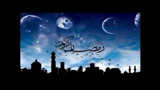 ربنای ماه رمضان