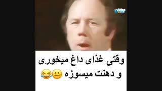 هههههه