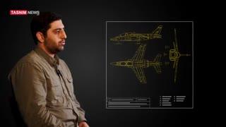 چند نکته در مورد جدیدترین جت آموزشی ارتش (یاسین)