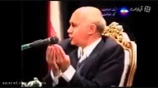 هارمونی نماز از زبان استاد الهی قمشه ای