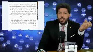 ایران: در صورت نیاز ناوهای آمریکا را با سلاح های سری غرق میکنیم. امید دانا - رودست / omid dana