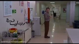 شوخی با نوید محمدزاده در سریال فوق لیسانسهها