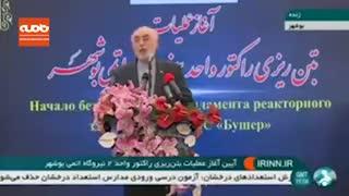 رئیس سازمان انرژی اتمی: تا سال 1406 دارای بیش از 3 هزار مگاوات نیروگاه هسته ای خواهیم بود