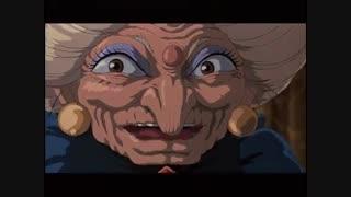 تریلر انیمیشن شهر ارواح - Spirited Away 2001