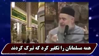 پاسخ شیعیان و اهل سنت به شبهه وهابیت درباره توسل