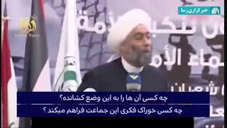 حمایت عالم اهلسنت عراق از ایران
