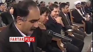 واکنش ۱۵ سال قبل رهبر انقلاب به مسئله چندهمسری