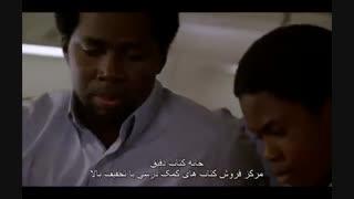 سریال لاست با زیرنویس فارسی و انگلیسی
