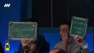 چرا به پیش نماز، امام می گویند!