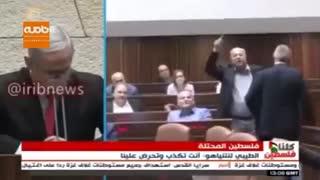 حمله شدید نماینده مسلمان و فلسطینی تبار پارلمان اسرائیل به نتانیاهو