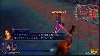 دانلود رایگان بازی سلحشوران اوروچی Warrior Orochi 3 Ultimate Extiction نهایی تمدید شده برای PSP