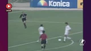 بازی ایران - عراق در مقدماتی 2002 ( درخشش مهدوی کیا )