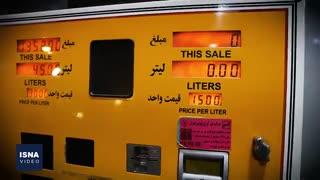 اعلام قیمت جدید بنزین و سهمیهبندی سوخت