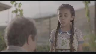دانلود حلال فیلم سینمایی رحمان ۱۴۰۰ با کیفیت عالی Full HD 1080p Bluray